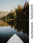 Canoe Kayak On The Lake.forest...
