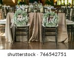 classy wedding setting.table... | Shutterstock . vector #766542751