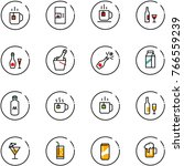 line vector icon set   tea... | Shutterstock .eps vector #766559239