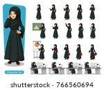 set of arab businesswoman in... | Shutterstock .eps vector #766560694