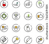 line vector icon set  ... | Shutterstock .eps vector #766569484