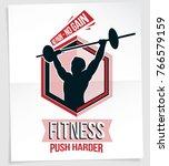 gym advertising leaflet created ... | Shutterstock .eps vector #766579159