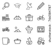thin line icon set   magnifier  ... | Shutterstock .eps vector #766584787