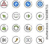 line vector icon set  ... | Shutterstock .eps vector #766588711
