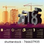 big christmas inscription ..... | Shutterstock .eps vector #766637935