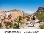 family  hiking on vacation in... | Shutterstock . vector #766639324