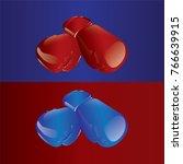 boxing glove vector boxing   Shutterstock .eps vector #766639915