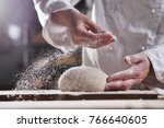 an experienced chef in a... | Shutterstock . vector #766640605