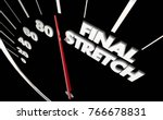 Final Stretch Speedometer Almost There Done 3d Illustration