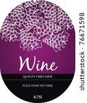 wine label | Shutterstock .eps vector #76671598