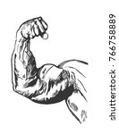 fist  hand with athletic muscles | Shutterstock .eps vector #766758889