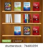 Bookshelf. Vector Image