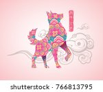 2018 chinese new year design.... | Shutterstock .eps vector #766813795