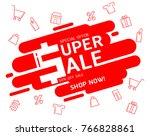 super sale vector design | Shutterstock .eps vector #766828861