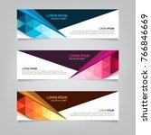 banner background.modern... | Shutterstock .eps vector #766846669