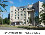 Small photo of Kandalaksha, Russia - August 29, 2012: Hotel Spolohi is located within a five minute walk from the town centre and 10 minutes from the train station.