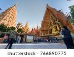 wat tham sua near the city of... | Shutterstock . vector #766890775