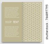 card  invitation  cover... | Shutterstock .eps vector #766897795