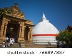 kelaniya  sri lanka  april 15th ... | Shutterstock . vector #766897837