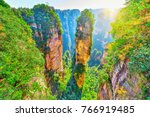 Small photo of Natural quartz sandstone pillar the Avatar Hallelujah Mountain is 1,080-metre (3,540 ft) located in the Zhangjiajie National Forest Park, in the Wulingyuan Area, in northwestern Hunan Province, China.