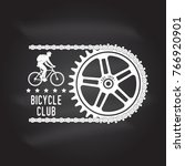 bicycle club. vector... | Shutterstock .eps vector #766920901