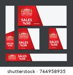 merry chritmas and happy new... | Shutterstock .eps vector #766958935
