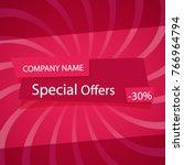 sale poster banner | Shutterstock .eps vector #766964794