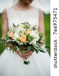 beautiful wedding bouquet color ... | Shutterstock . vector #766975471
