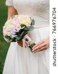 beautiful wedding bouquet color ... | Shutterstock . vector #766976704