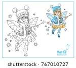 cute little winter fairy girl... | Shutterstock .eps vector #767010727