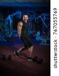 young male athlete bodybuilder... | Shutterstock . vector #767055769