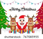 christmas tree decorated... | Shutterstock .eps vector #767085955
