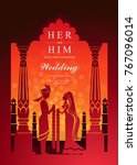 indian wedding invitation card... | Shutterstock .eps vector #767096014