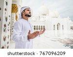arabian man at sheikh zayed... | Shutterstock . vector #767096209