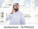 arabian man at sheikh zayed... | Shutterstock . vector #767096221