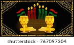 new banner for kwanzaa with...   Shutterstock .eps vector #767097304