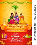 illustration of happy pongal... | Shutterstock .eps vector #767103691