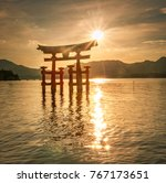 sunset reflection on water at... | Shutterstock . vector #767173651