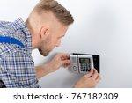 close up of repairman...   Shutterstock . vector #767182309