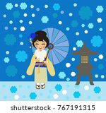 young japanese woman admires... | Shutterstock .eps vector #767191315