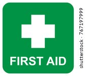 first aid sign logo | Shutterstock .eps vector #767197999
