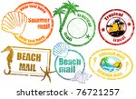 collection of grunge tropical ... | Shutterstock .eps vector #76721257