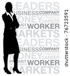 business woman background   Shutterstock .eps vector #76723591