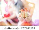 festival of redeeming gift ... | Shutterstock . vector #767240131