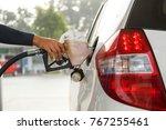 closeup of woman pumping... | Shutterstock . vector #767255461