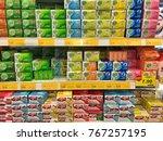 melaka  malaysia   circa... | Shutterstock . vector #767257195