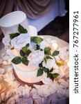 white wedding cake | Shutterstock . vector #767277961