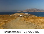 views of micro cyclades island | Shutterstock . vector #767279407