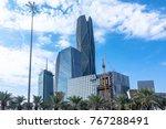 riyadh  saudi arabia  ksa  ... | Shutterstock . vector #767288491