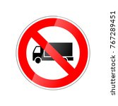 trucks not allowed  forbidden... | Shutterstock .eps vector #767289451